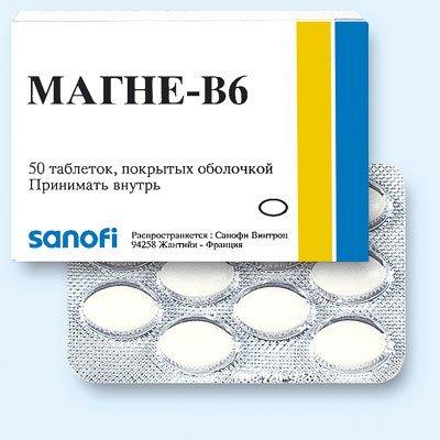 magne b6 ir hipertenzija hipertenzija spyruoklinis slėgis